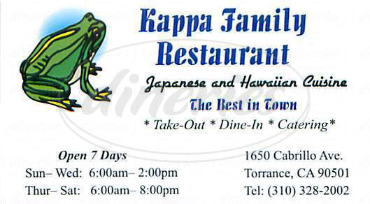 menu for Kappa Restaurant