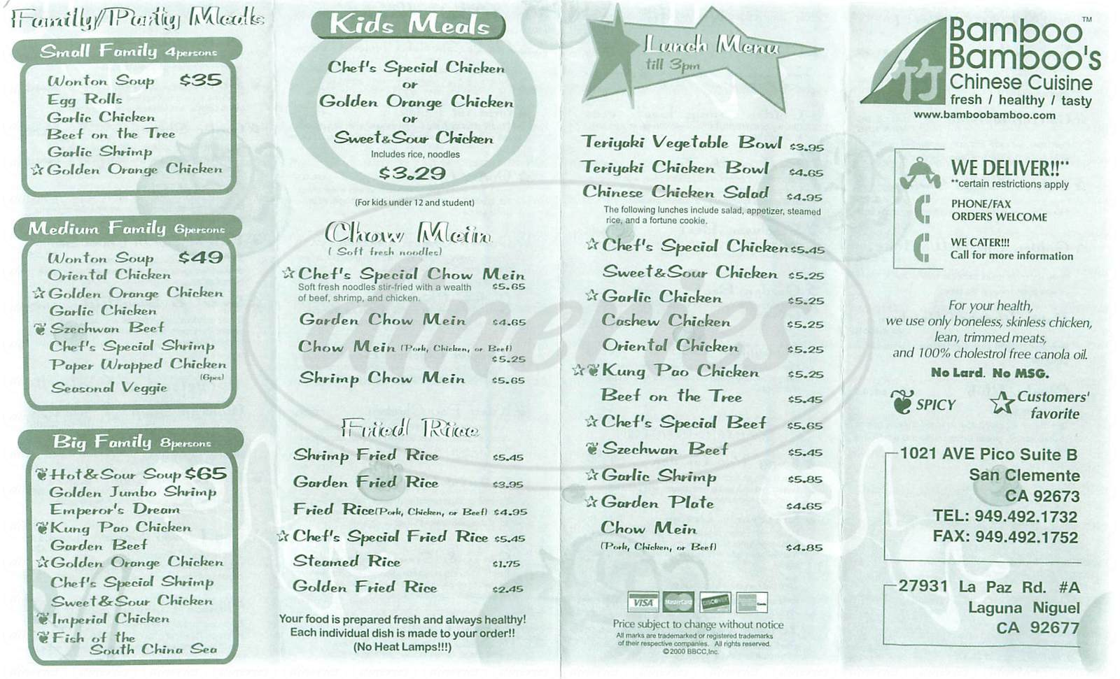 menu for Bamboo Bamboos Chinese Cuisine