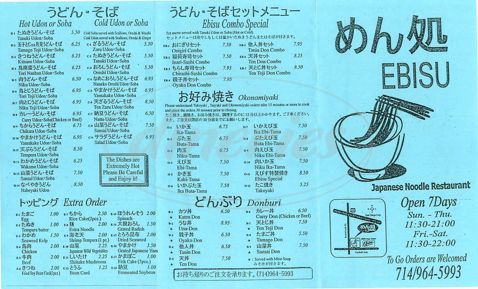 menu for Ebisu Ramen Restaurant