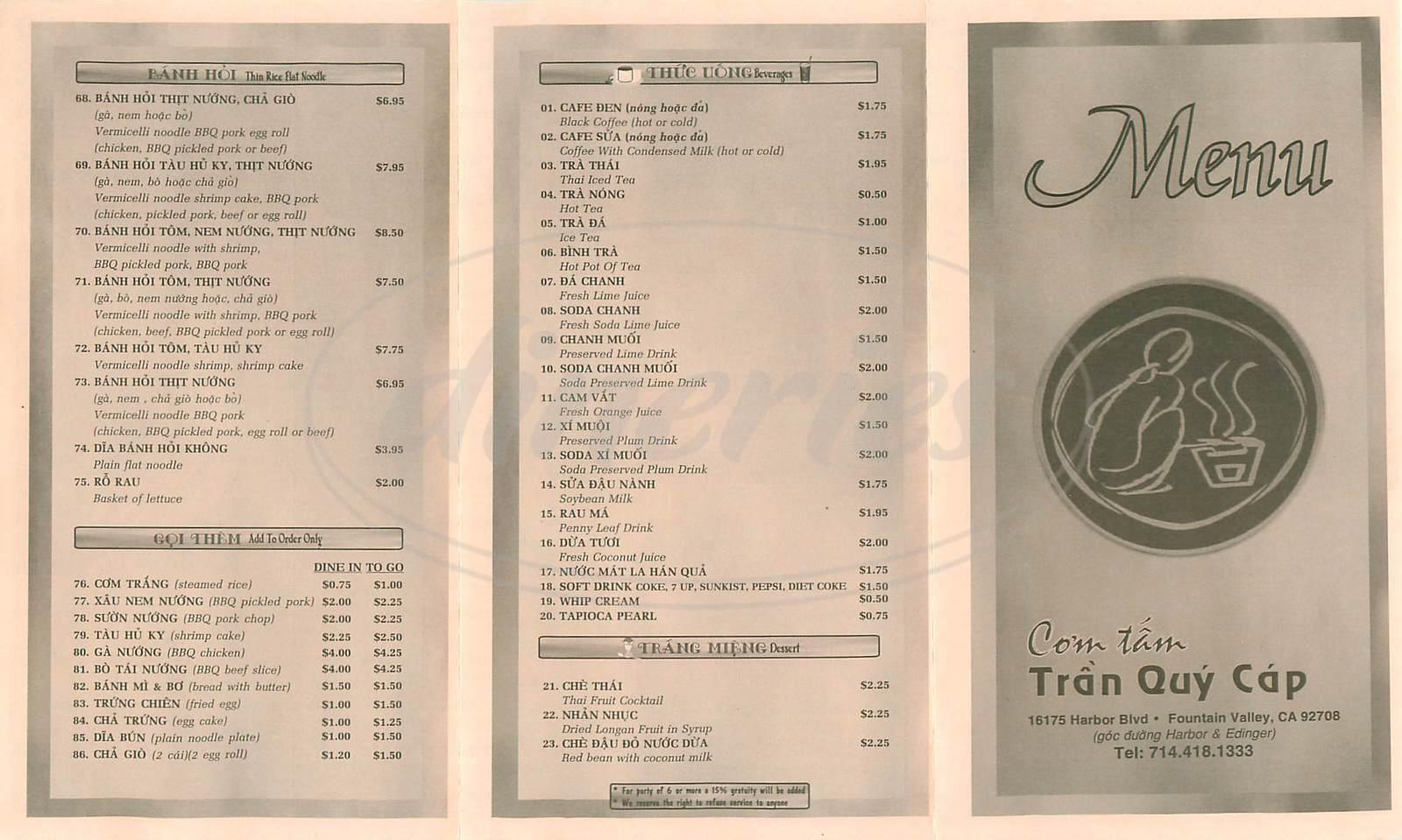 menu for Com Tam Tran Quy Cap