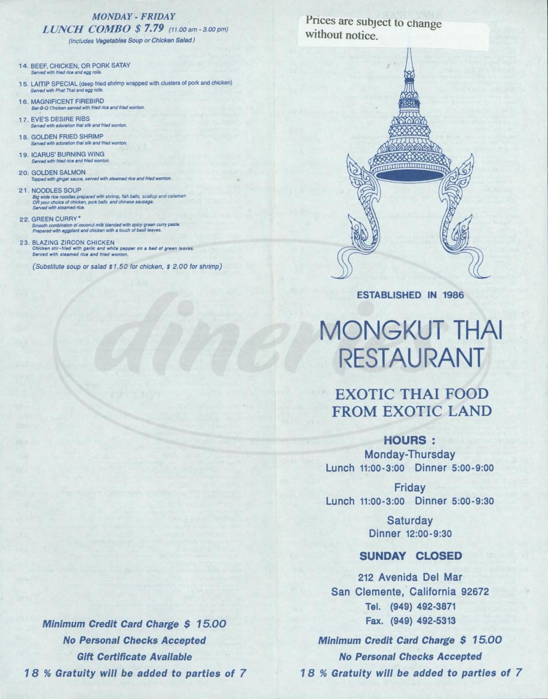 menu for Mongkut Thai Restaurant