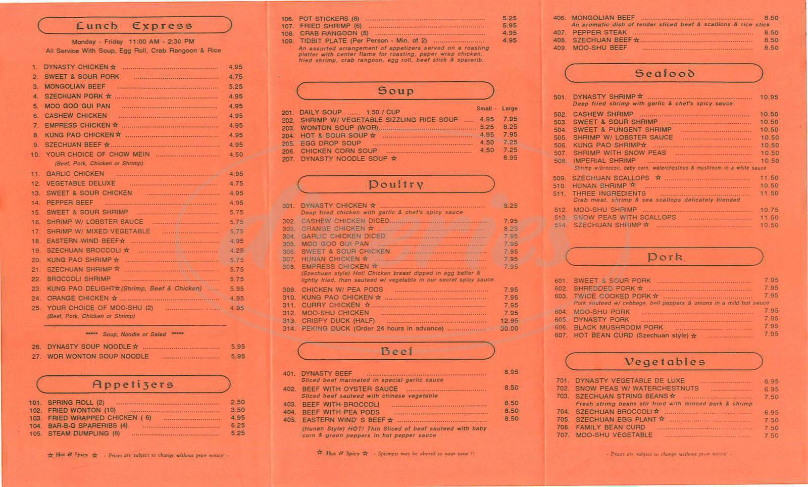menu for Orange Blossom Chinese Restaurant