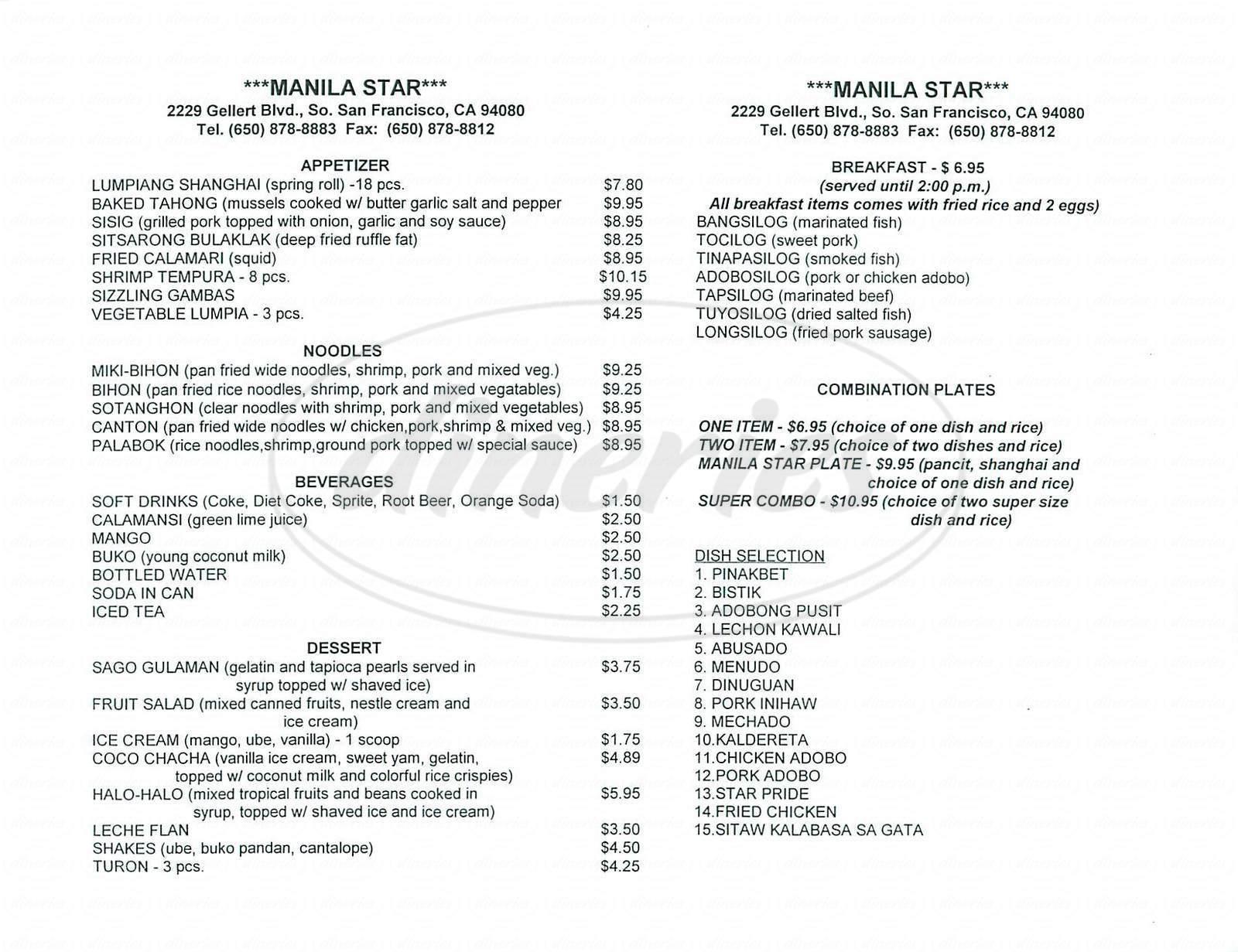 menu for Manila Star Restaurant