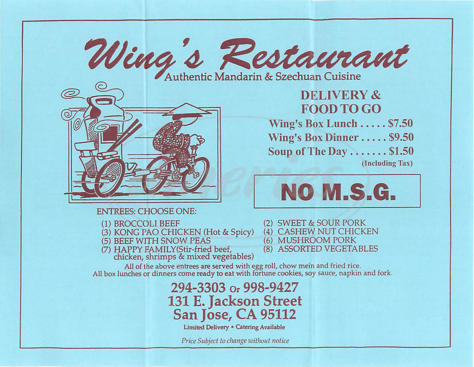 menu for Wings Chinese Restaurant