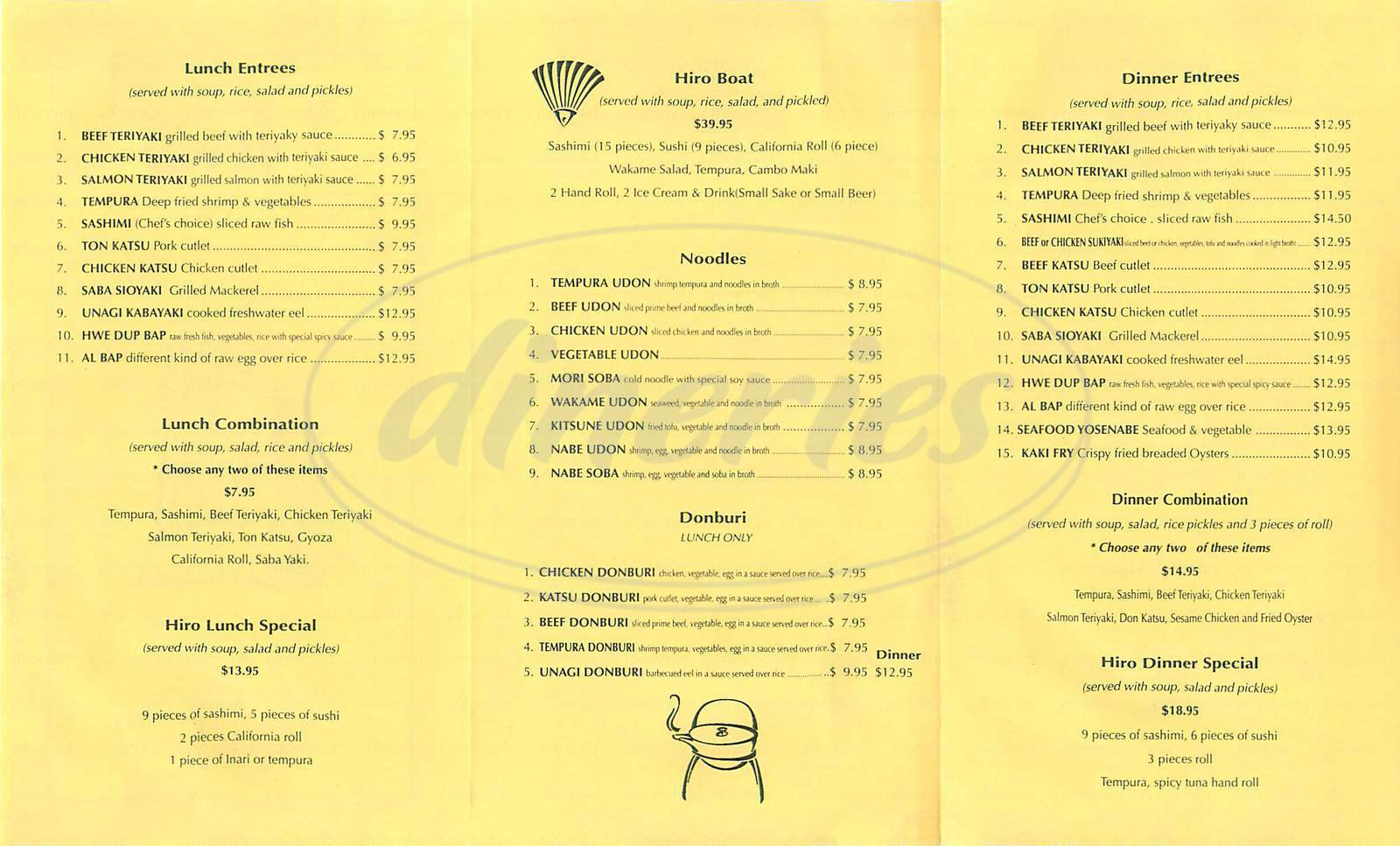 menu for Hiro Japanese Restaurant