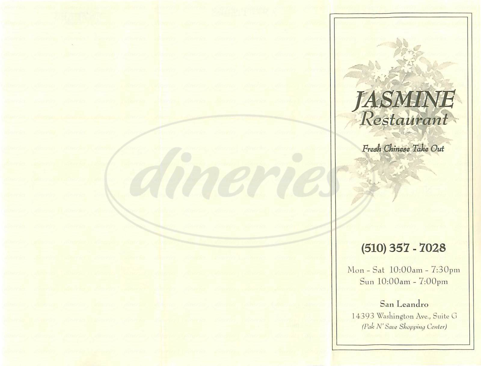 menu for Jasmine Restaurant