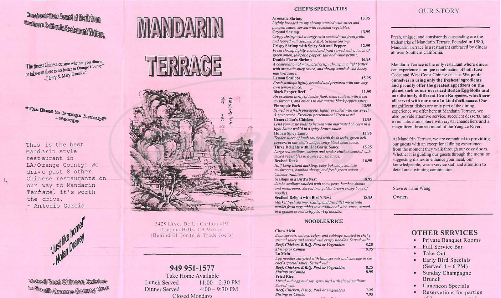 Big menu for Mandarin Terrace, Laguna Hills