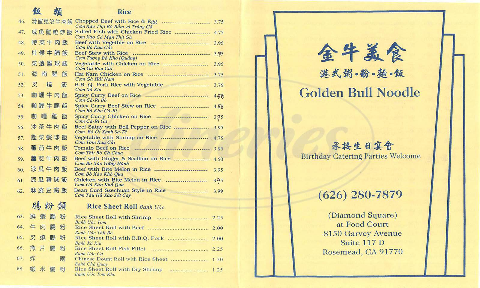menu for Golden Bull Noodle