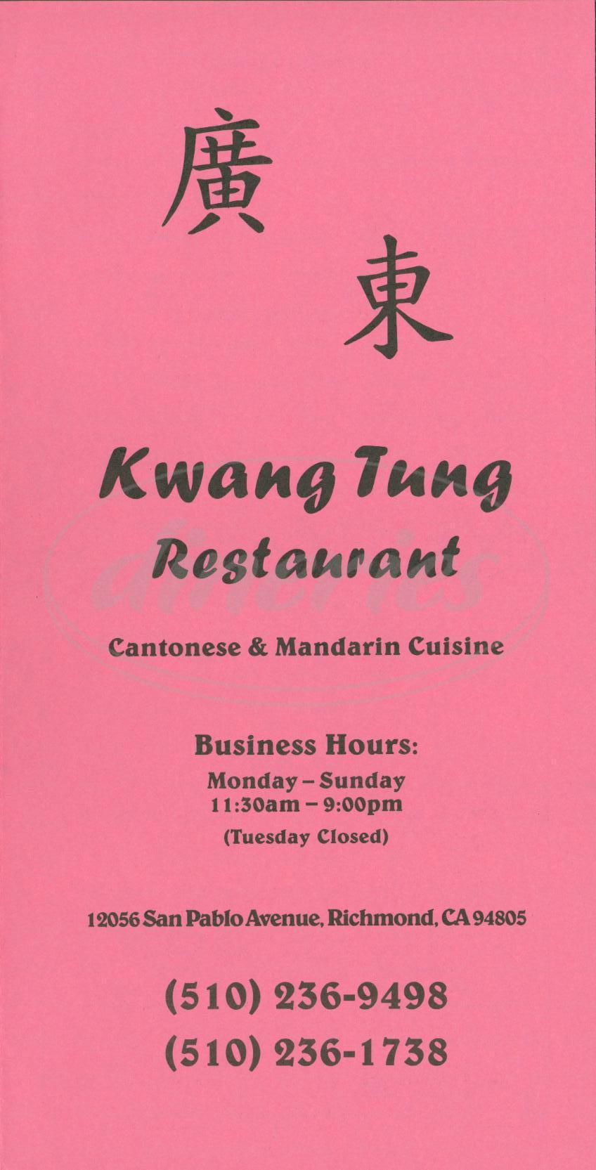 menu for Kwang Tung Restaurant