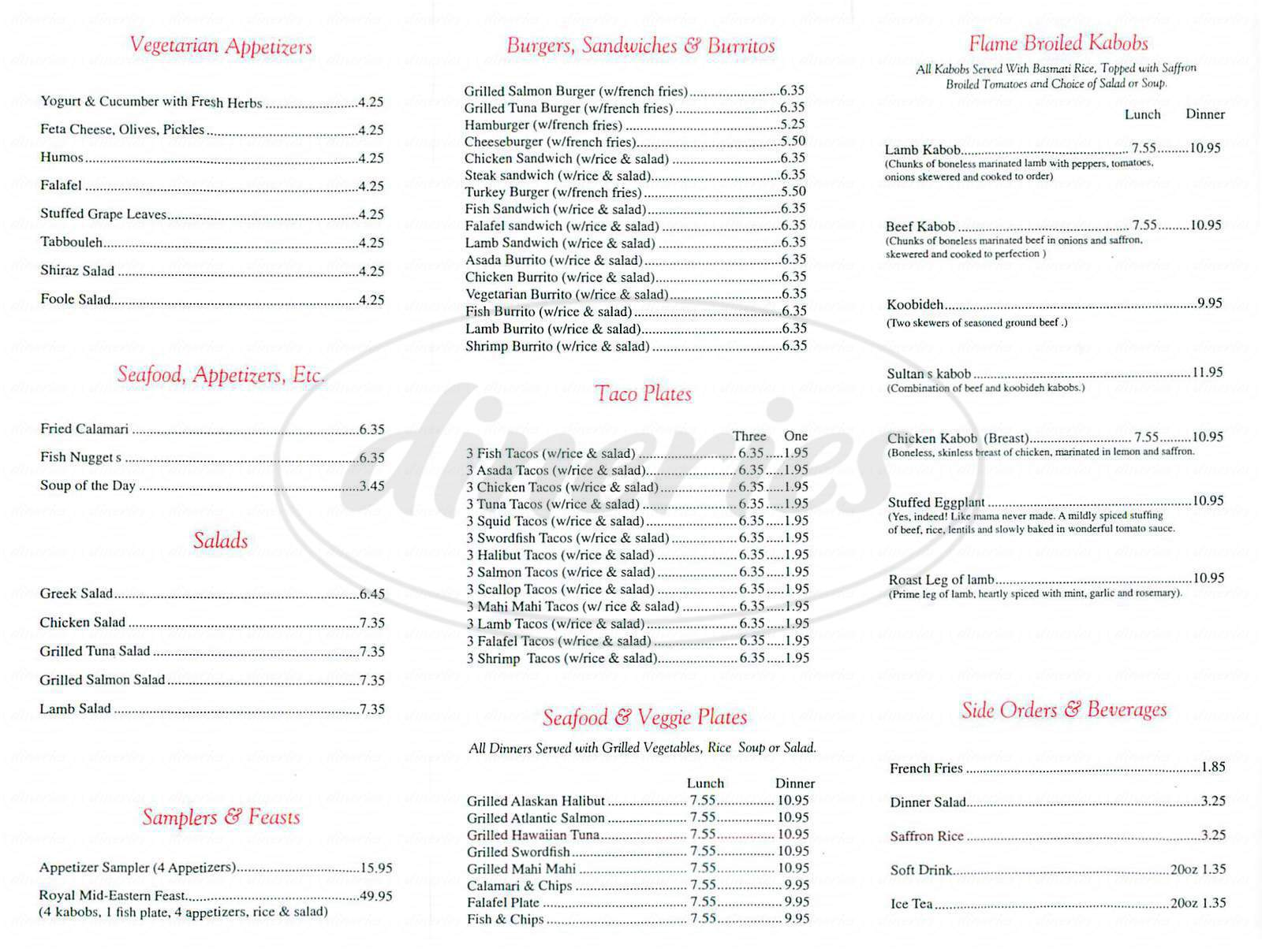 menu for Mediterranean Seafood Vegetarian Specialties