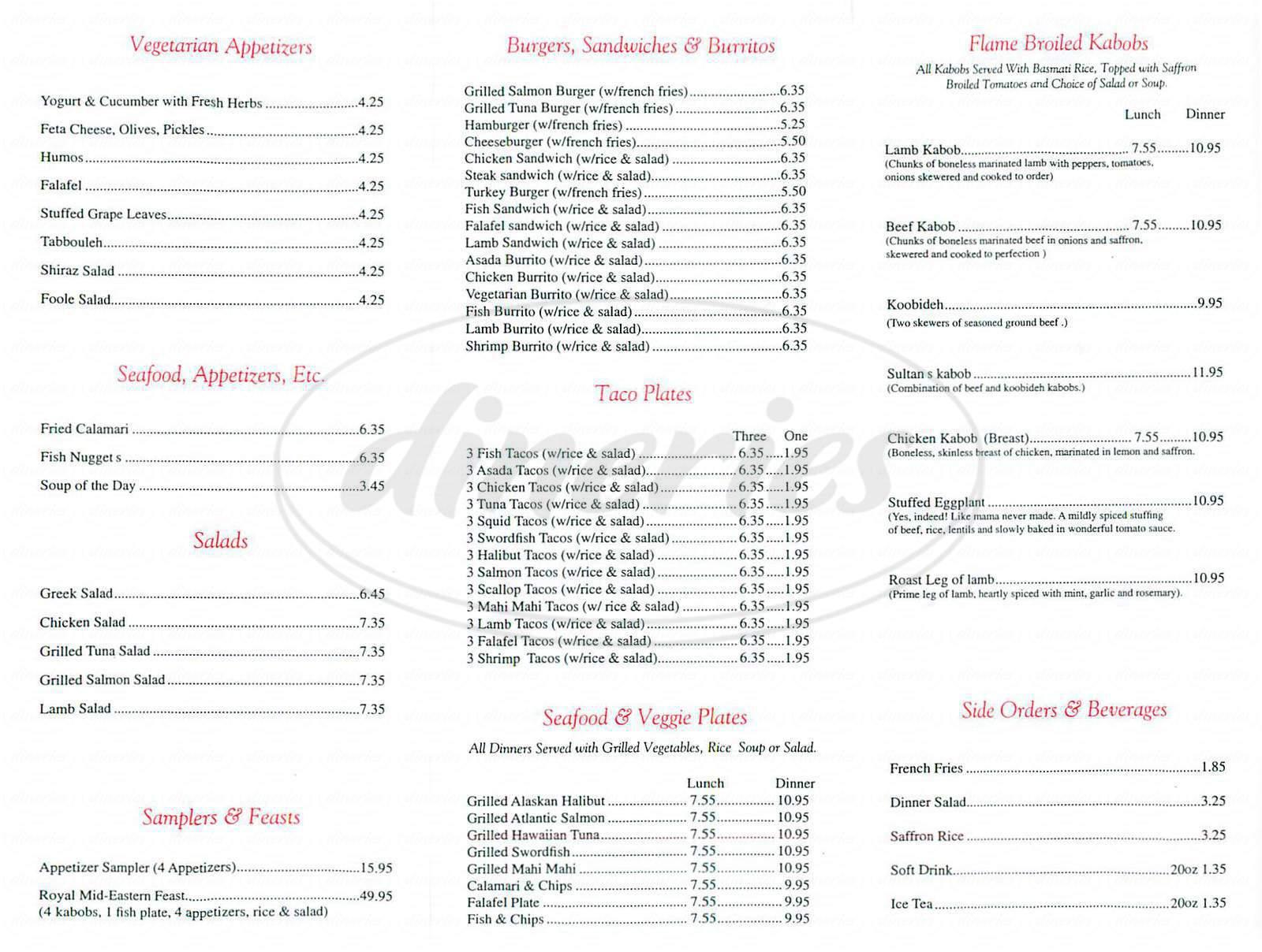 menu for Mediterranean Seafood Vegetarian Specialties