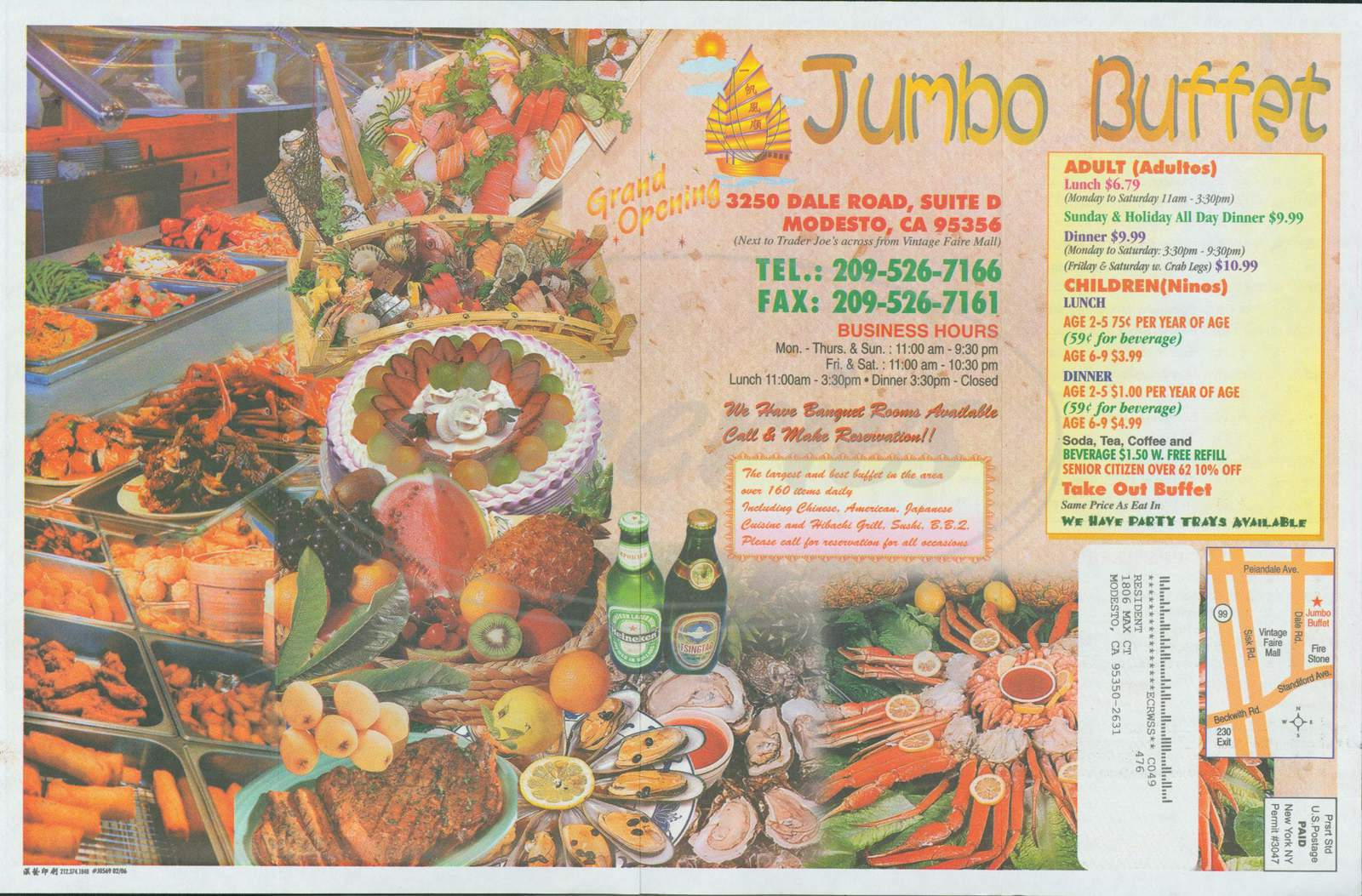 menu for Jumbo Buffet