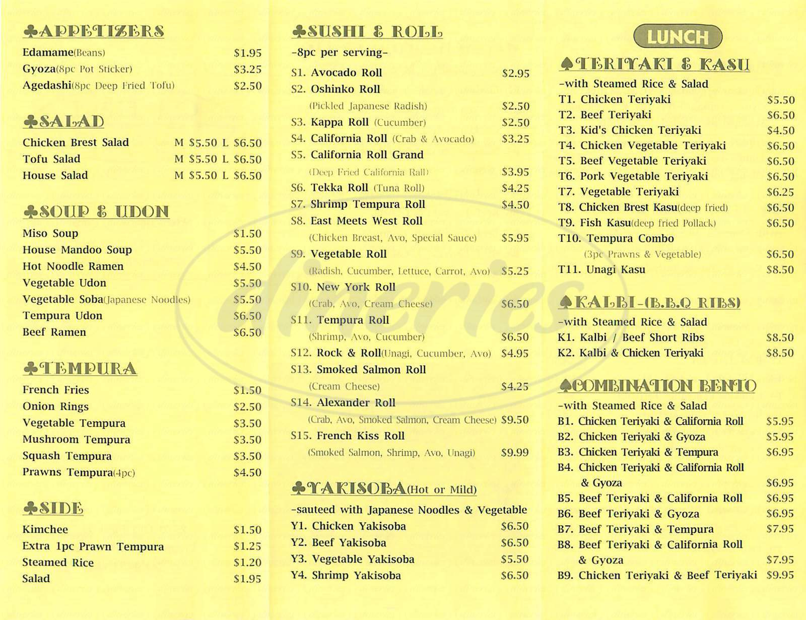 menu for Old First Teriyaki