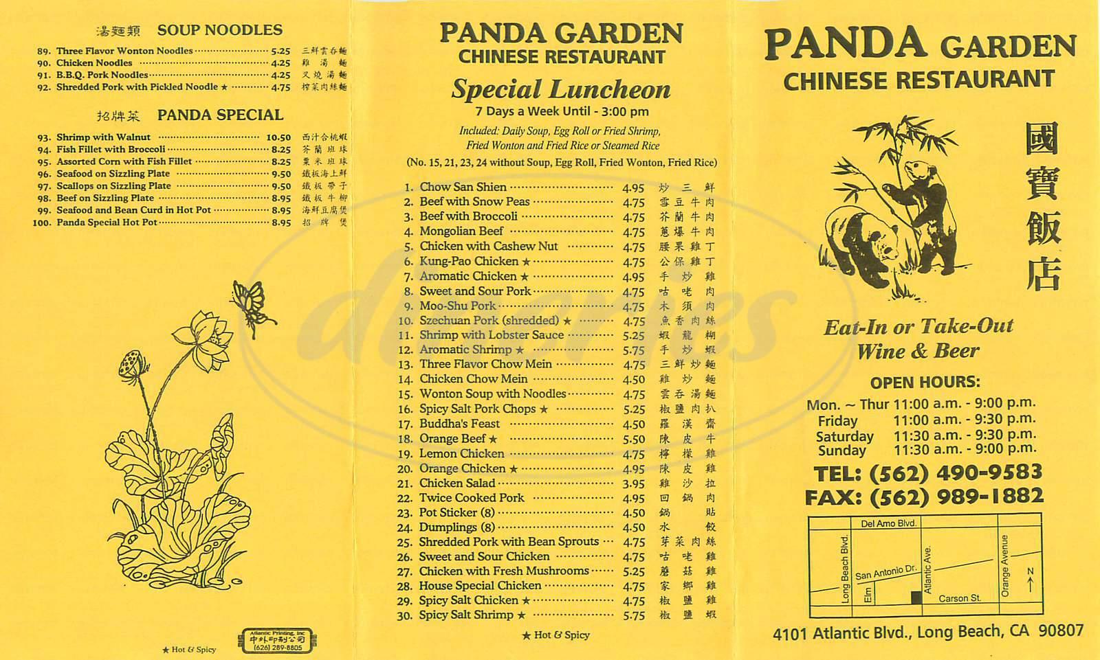 menu for Panda Garden