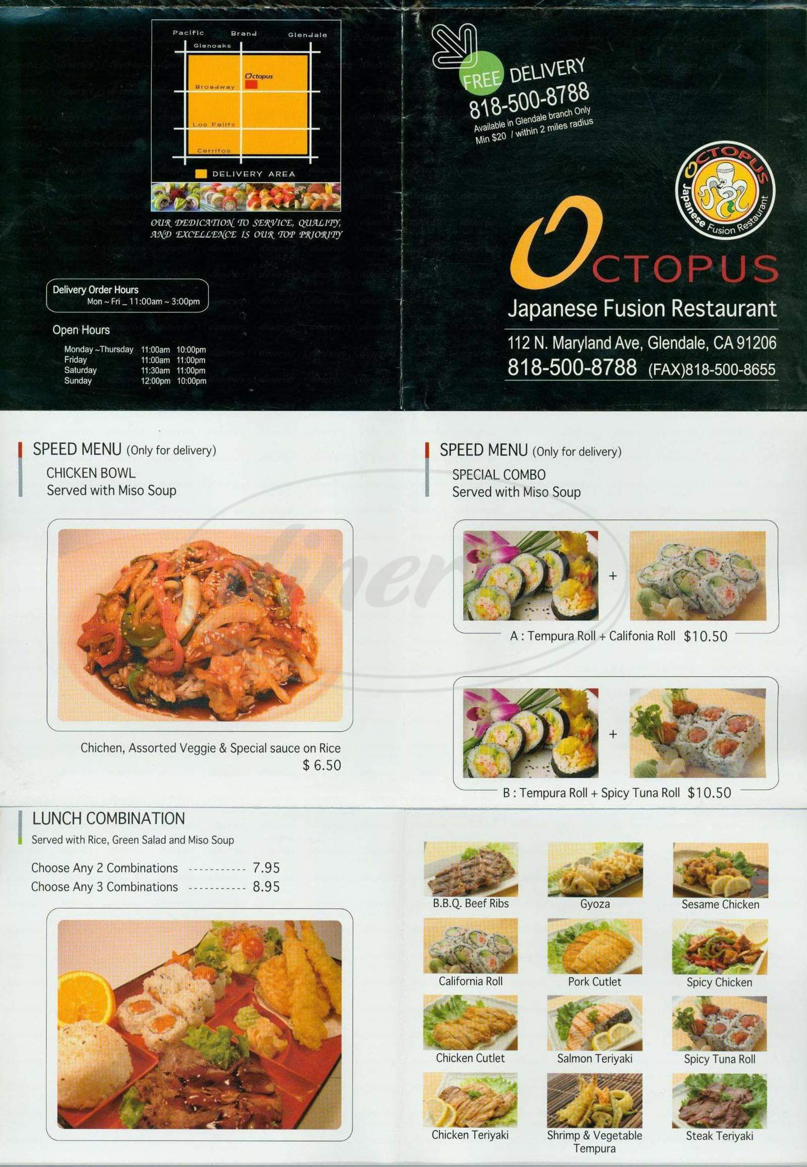 menu for Octopus Japanese Restaurant