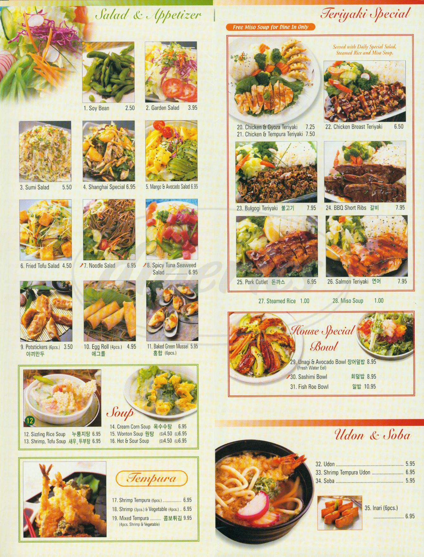 menu for Shanghai Maki Wok