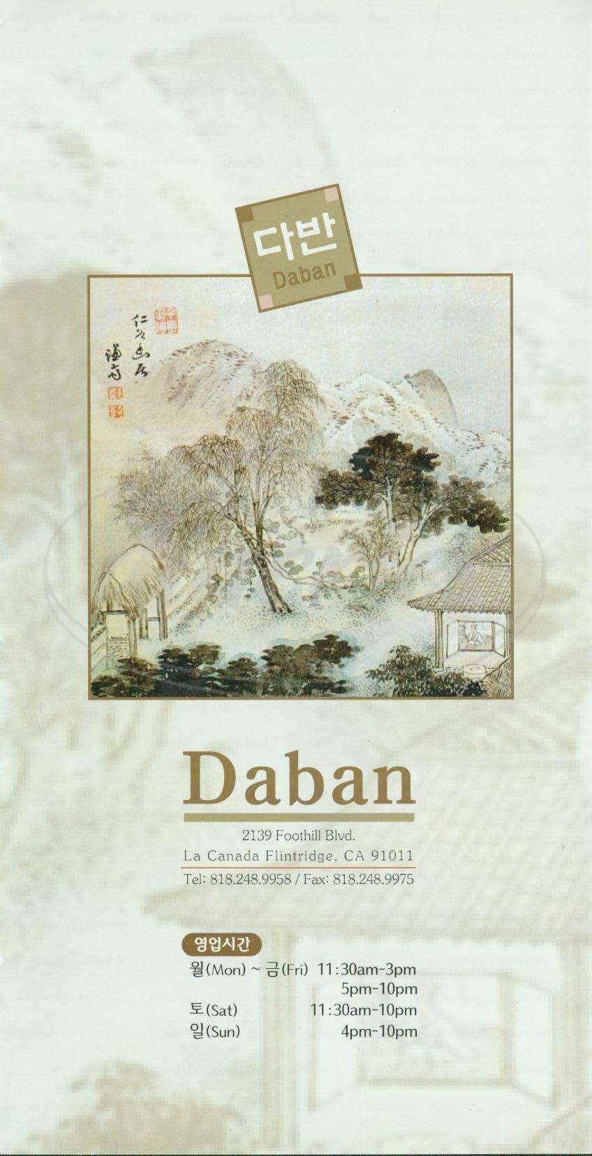 menu for Daban