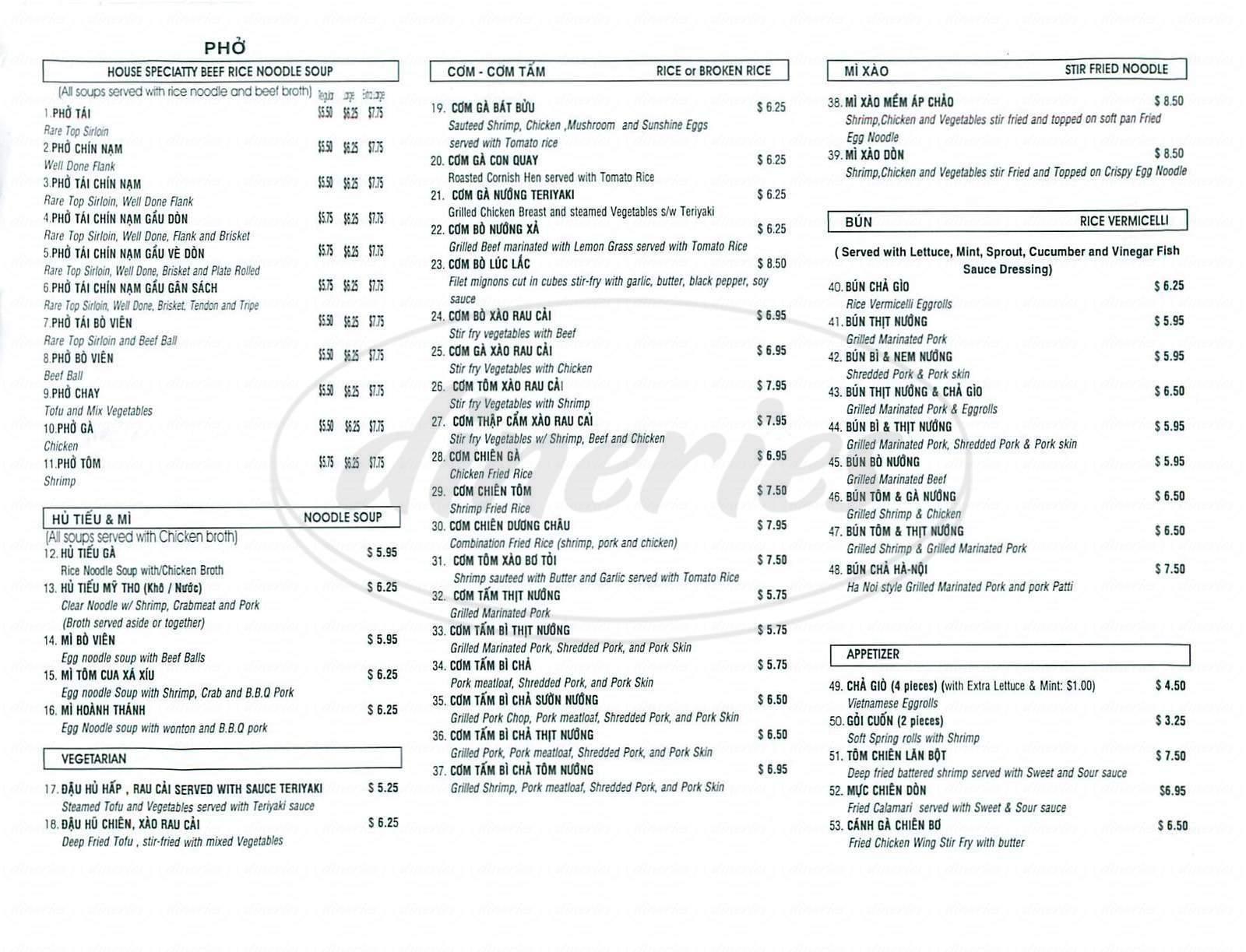 menu for Bo Vang
