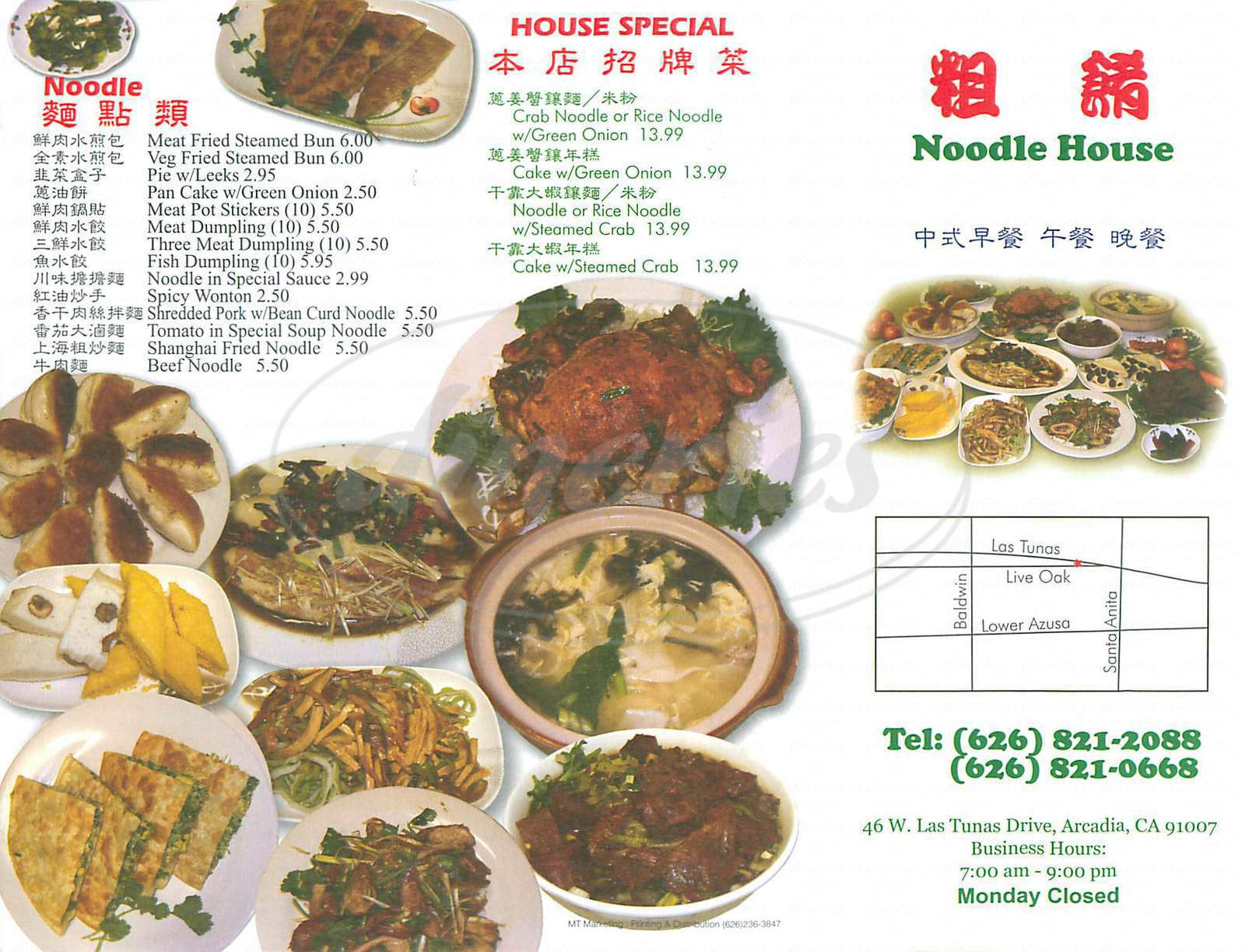 menu for Noodle House