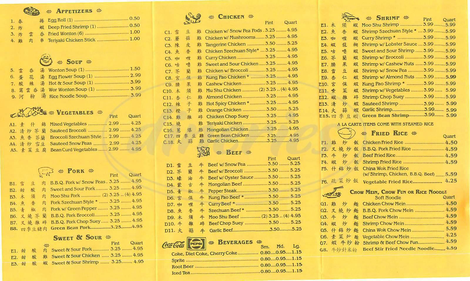 menu for China Wok