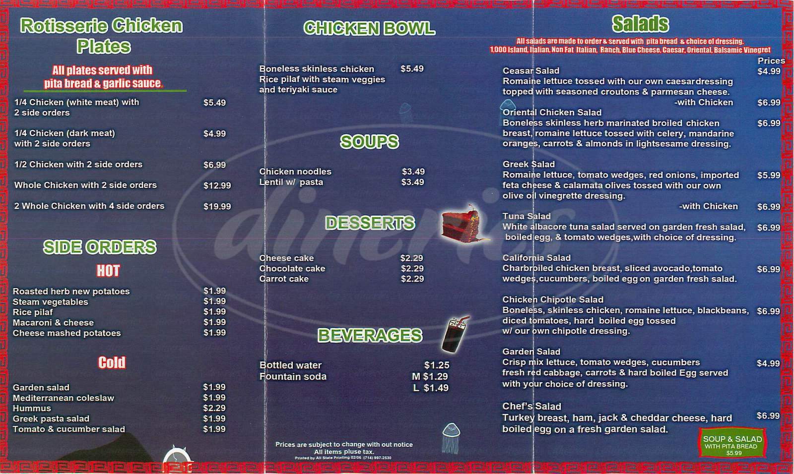 menu for Mediterranean Delight