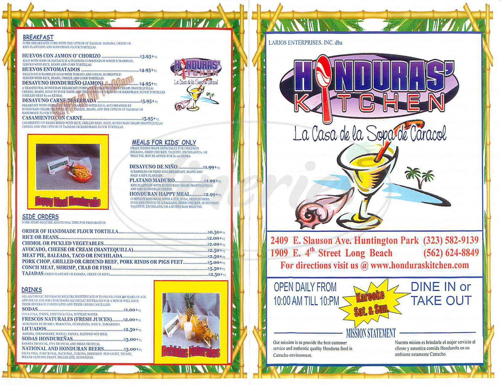 menu for Honduras' Kitchen