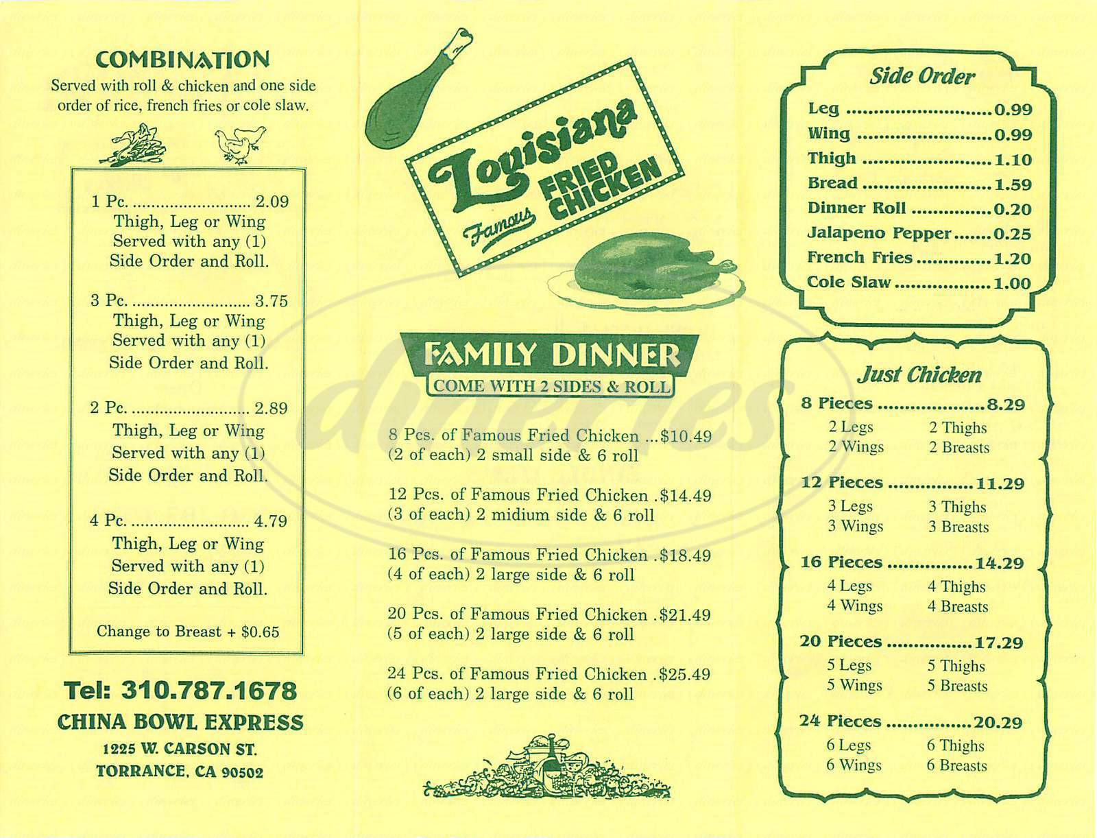 menu for China Bowl and Louisiana Fried Chicken