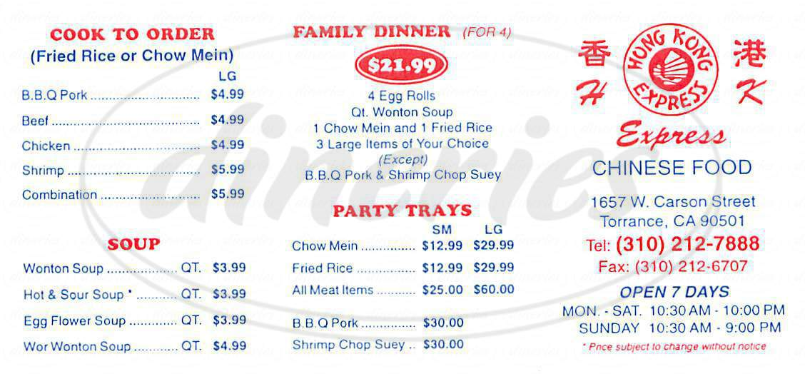 menu for Hong Kong Express Chinese Food