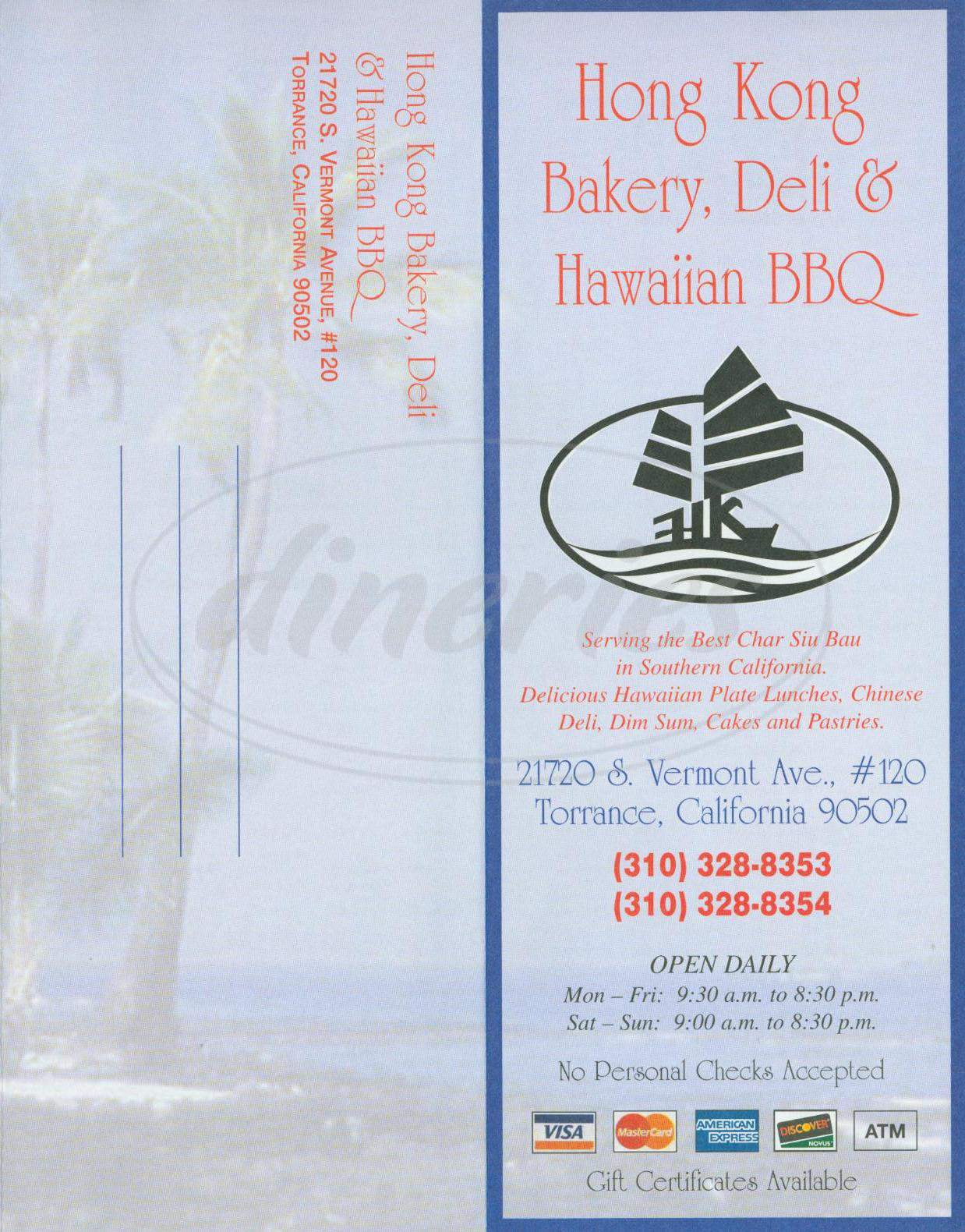 menu for Hong Kong Bakery, Deli & Hawaiin BBQ