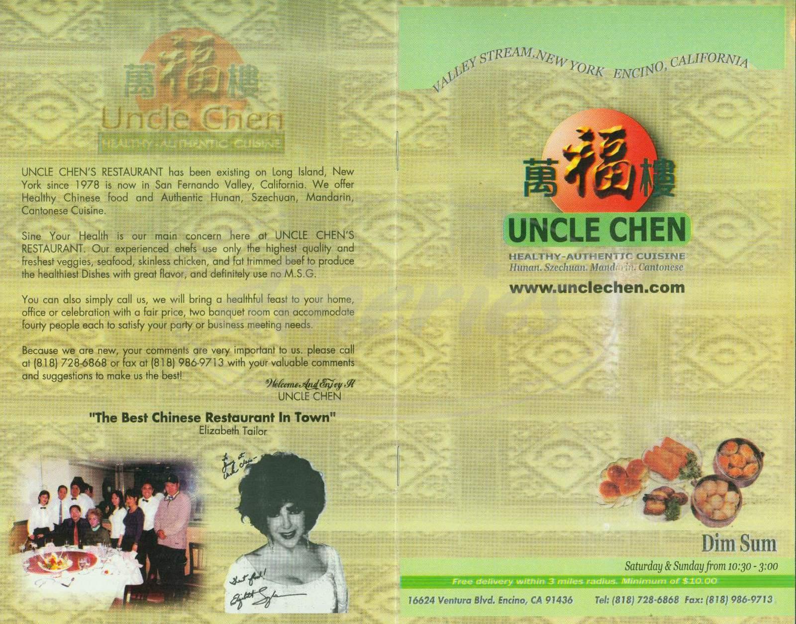 menu for Uncle Chen