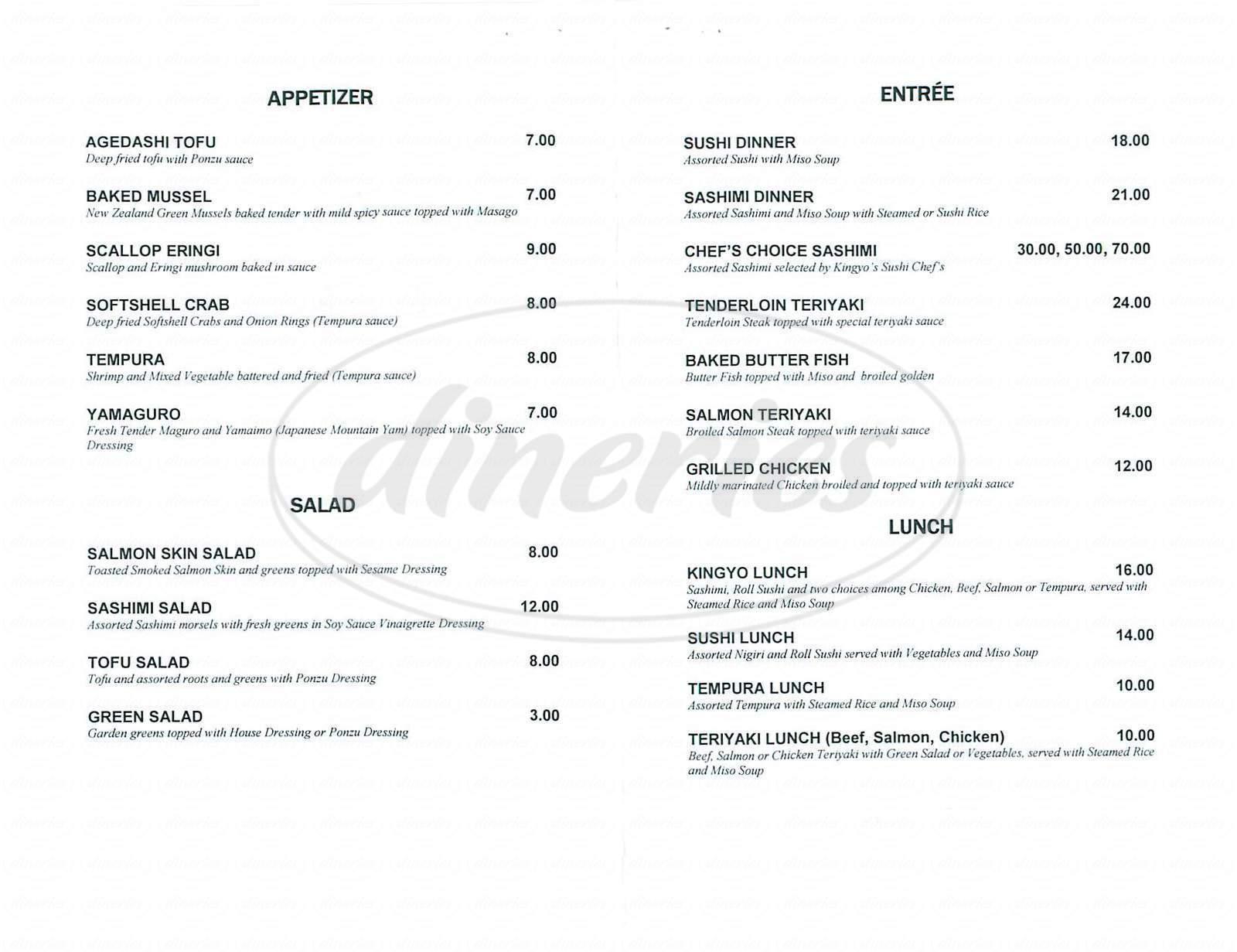 menu for Kingyo Sushi