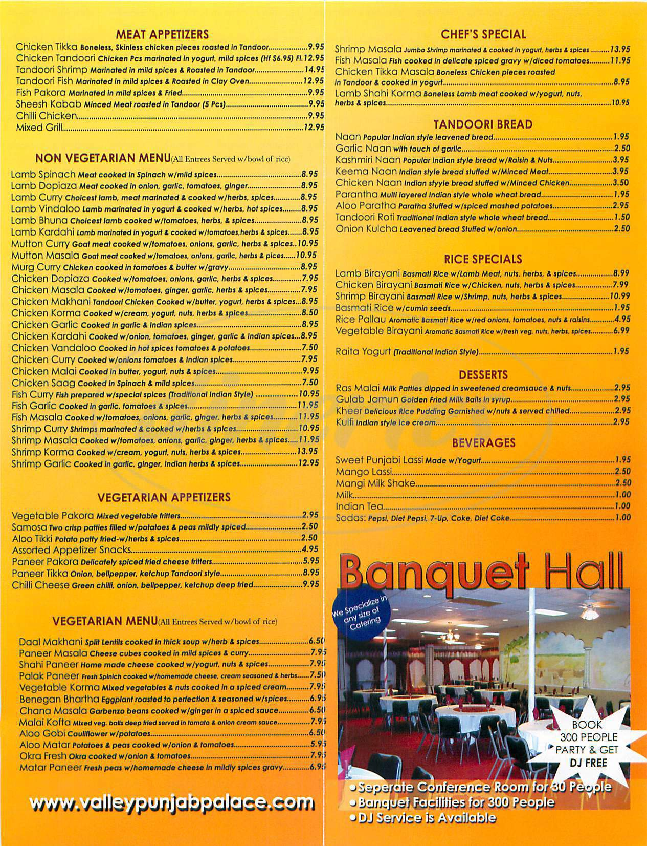 menu for Punjab Palace