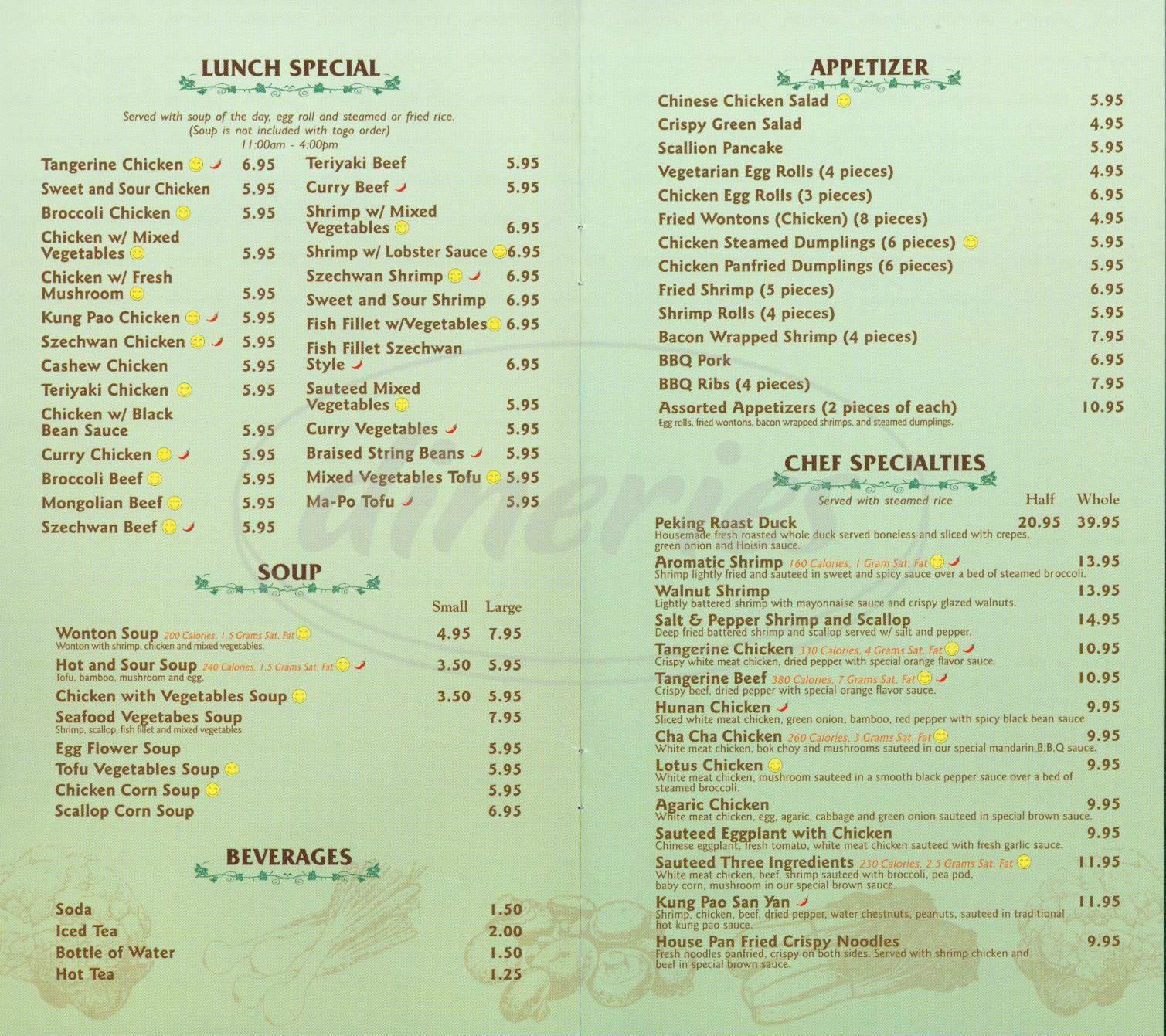 menu for Kaleyard