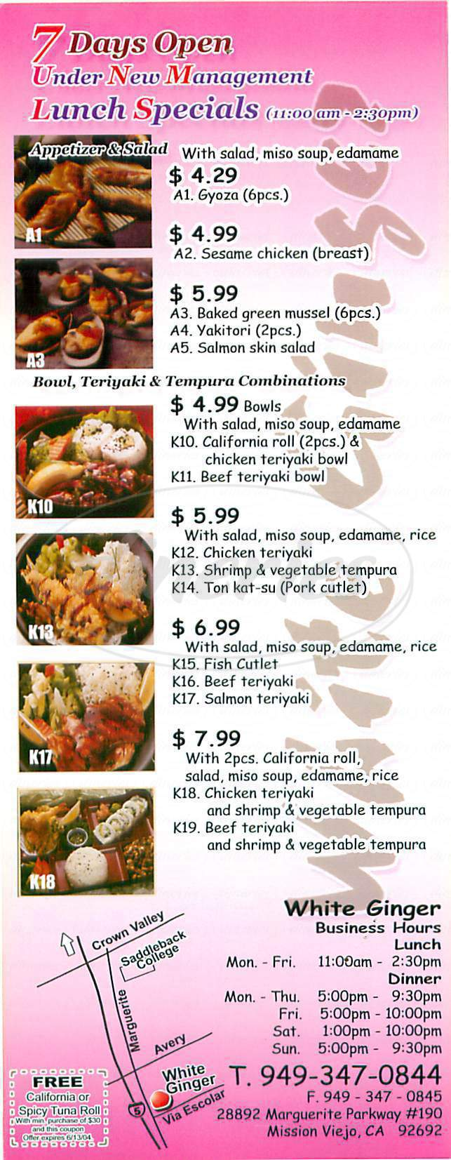 menu for White Ginger