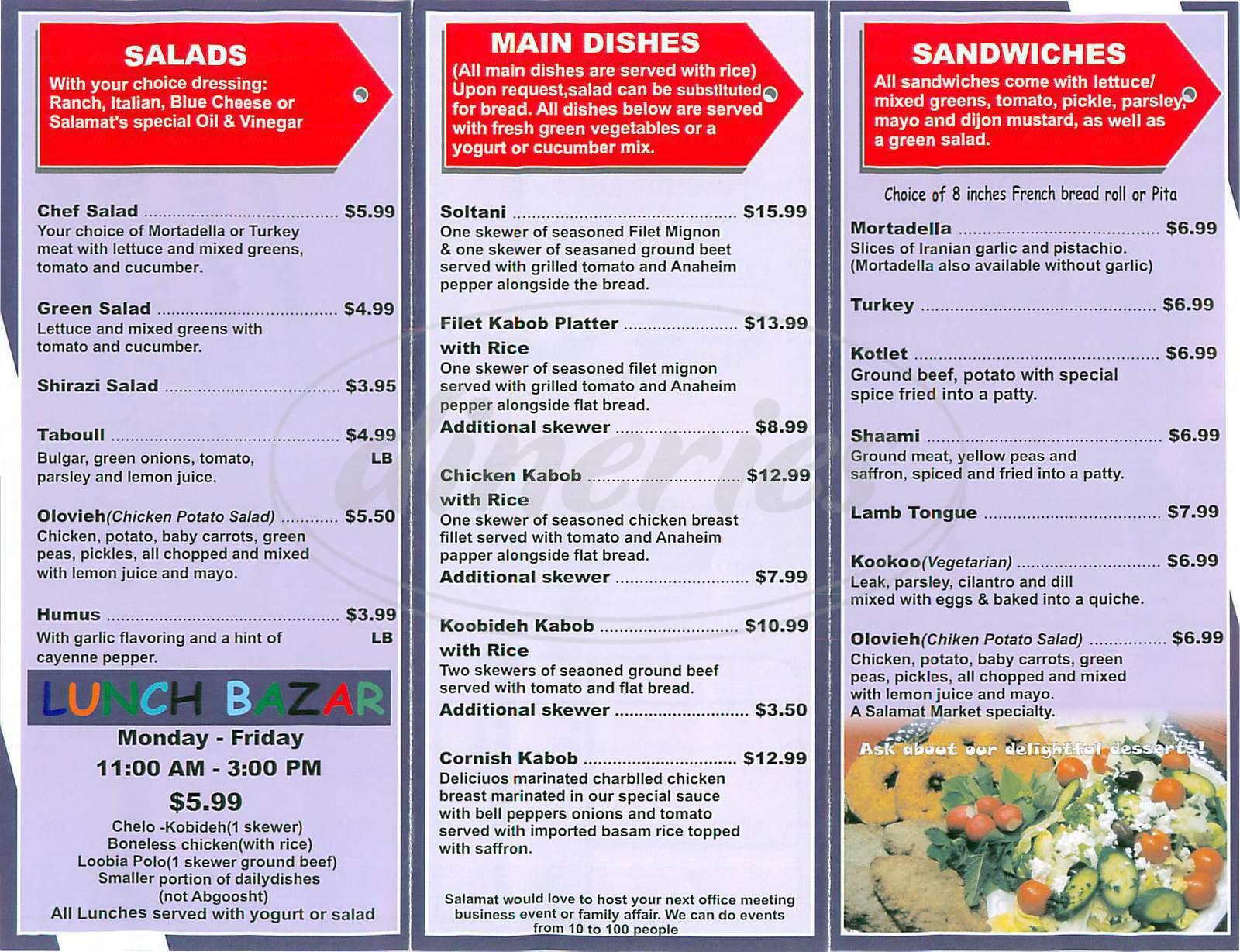 menu for Salamat Market