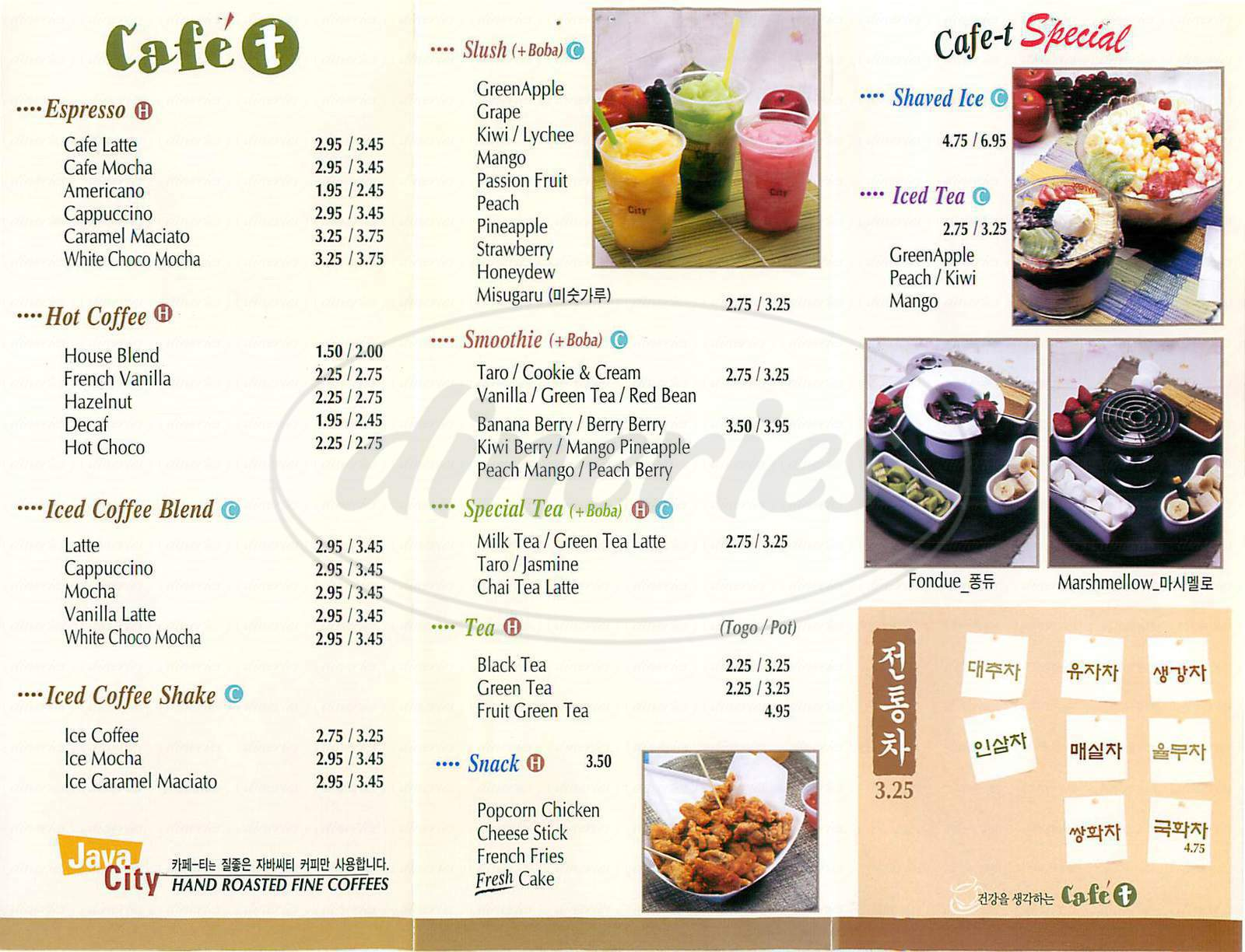 menu for Cafe T