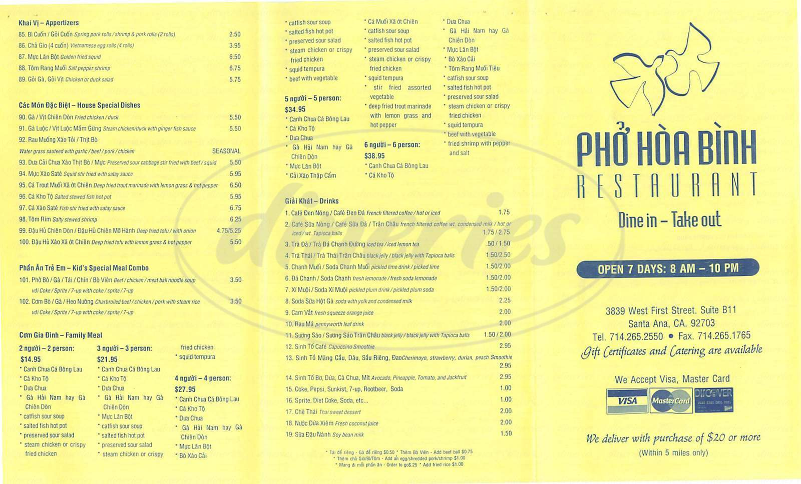 menu for Pho Hoa Binh