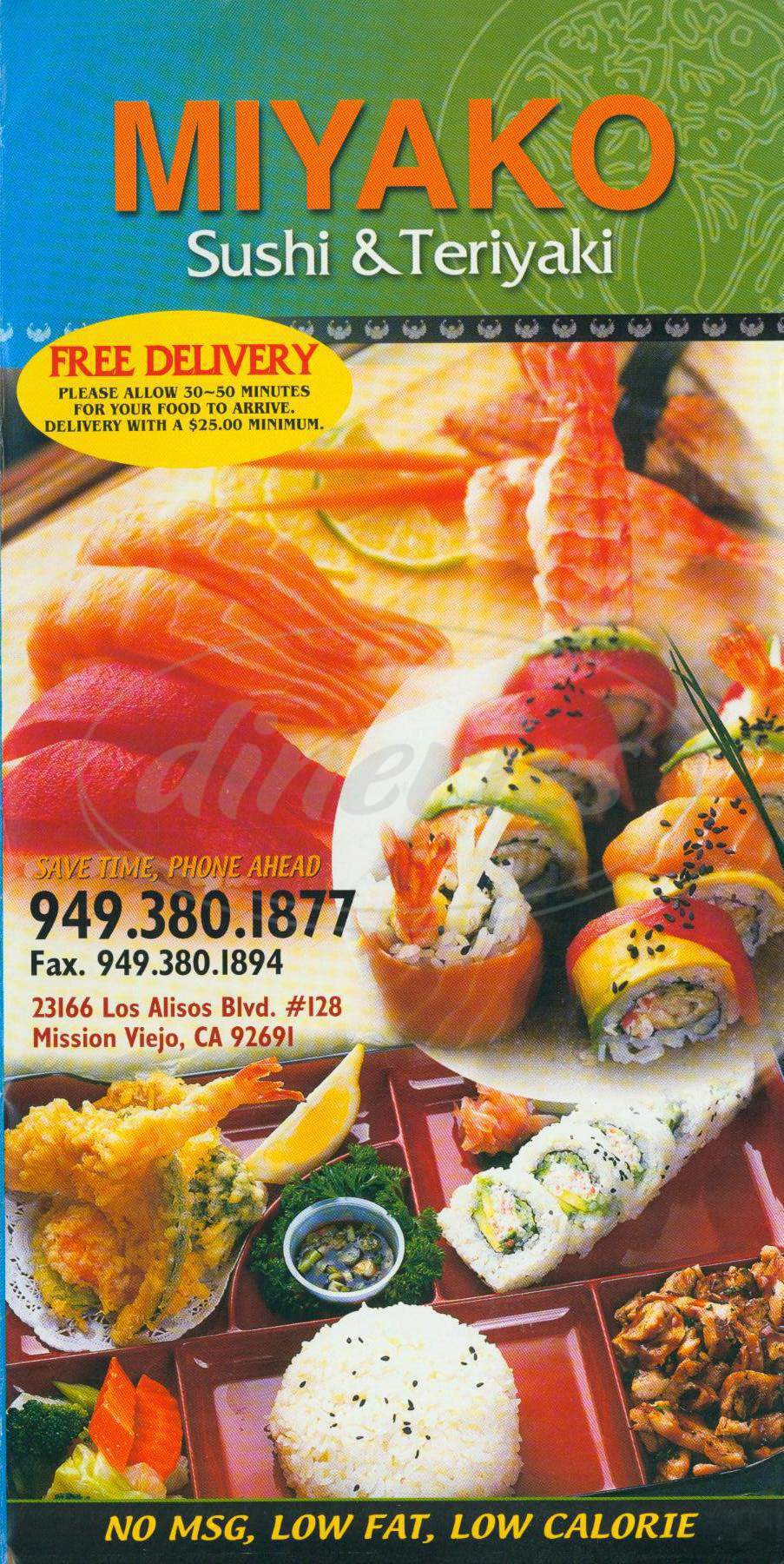 menu for Miyako Sushi & Teriyaki