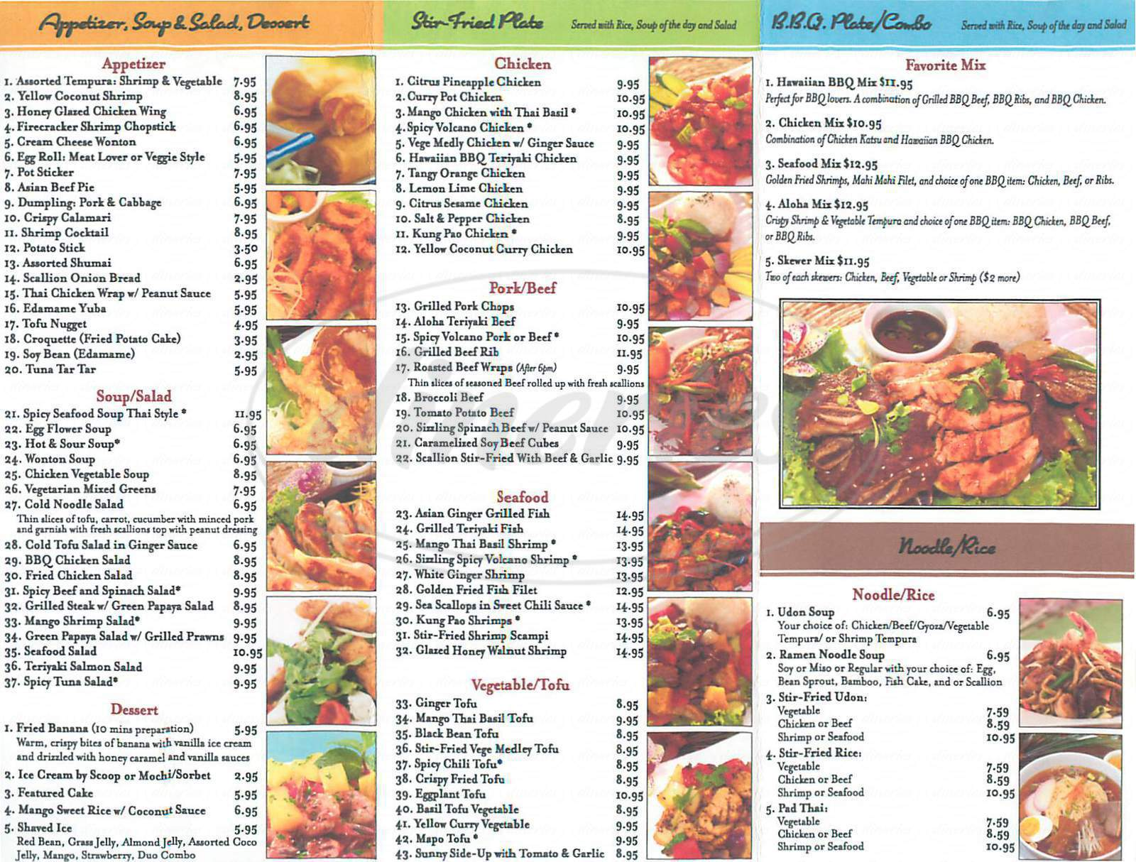 menu for Lani Grille