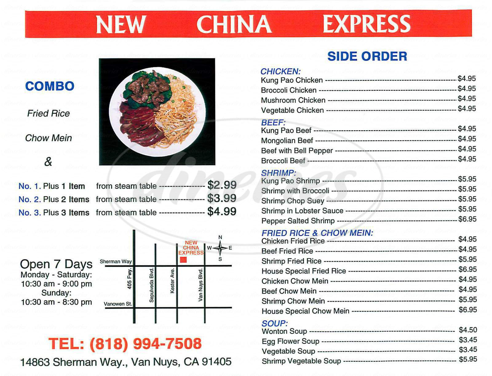 menu for New China Express