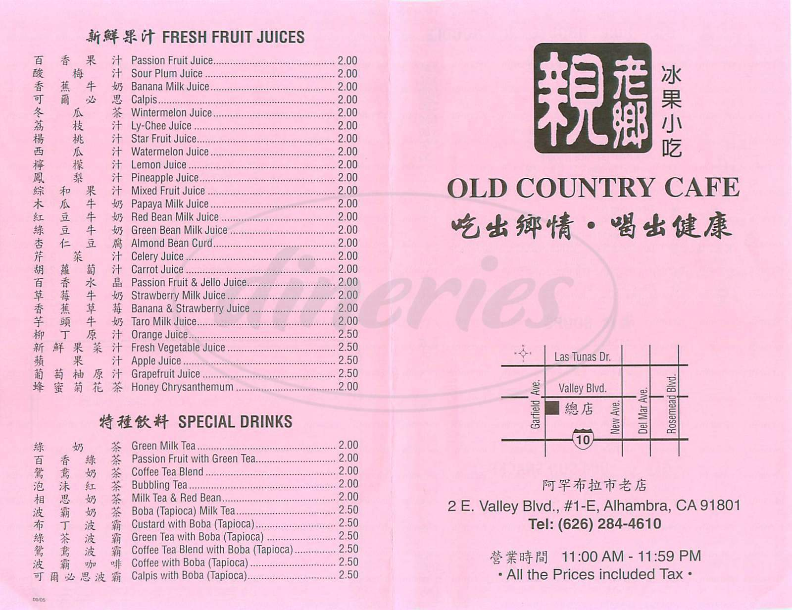 menu for Old Country Cafe