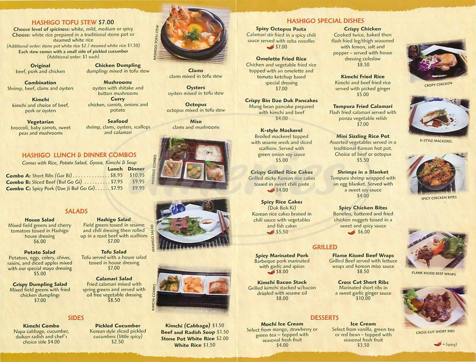menu for Hashigo Tofu