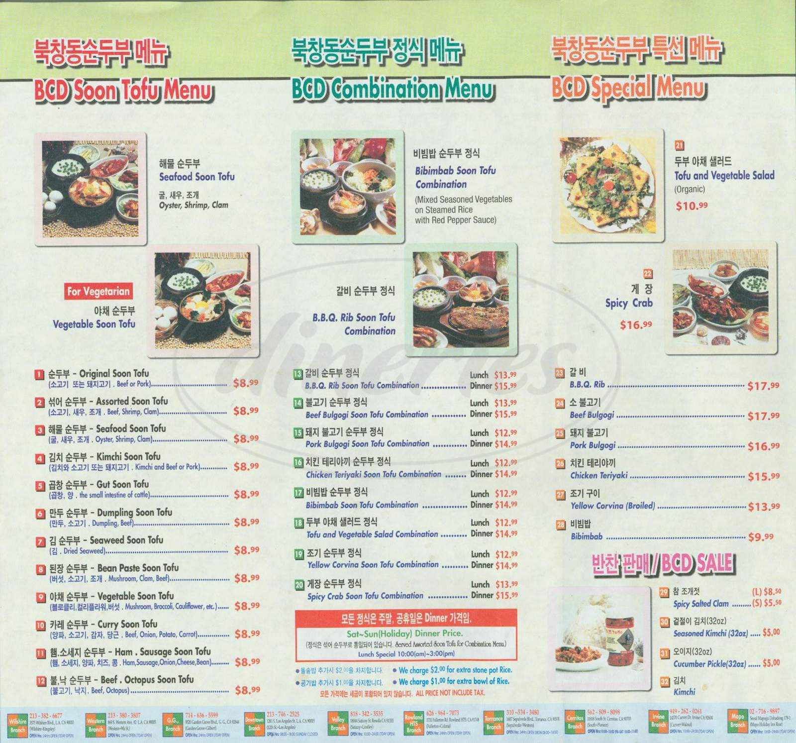 menu for BCD Tofu House