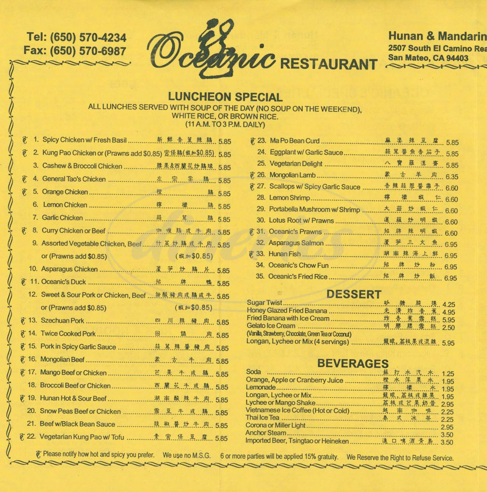 menu for Oceanic Restaurant