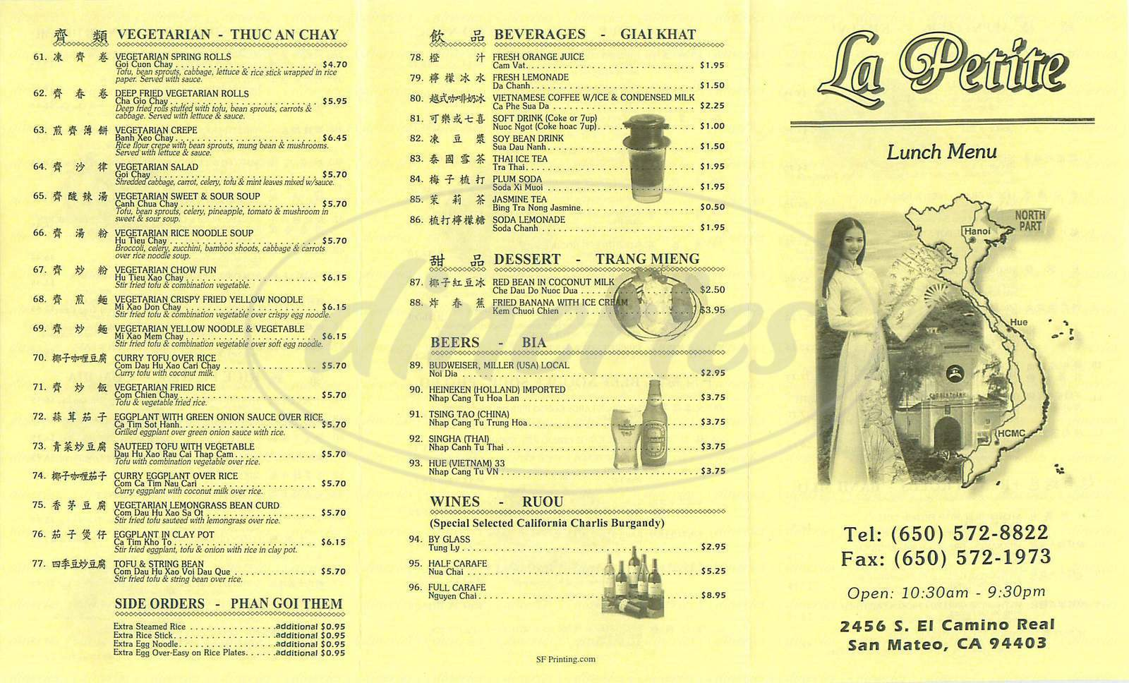 menu for La Petite