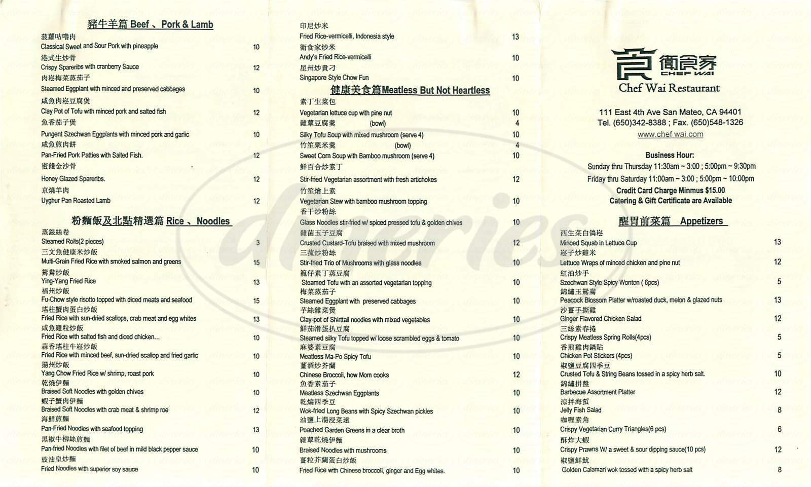 menu for Chef Wai
