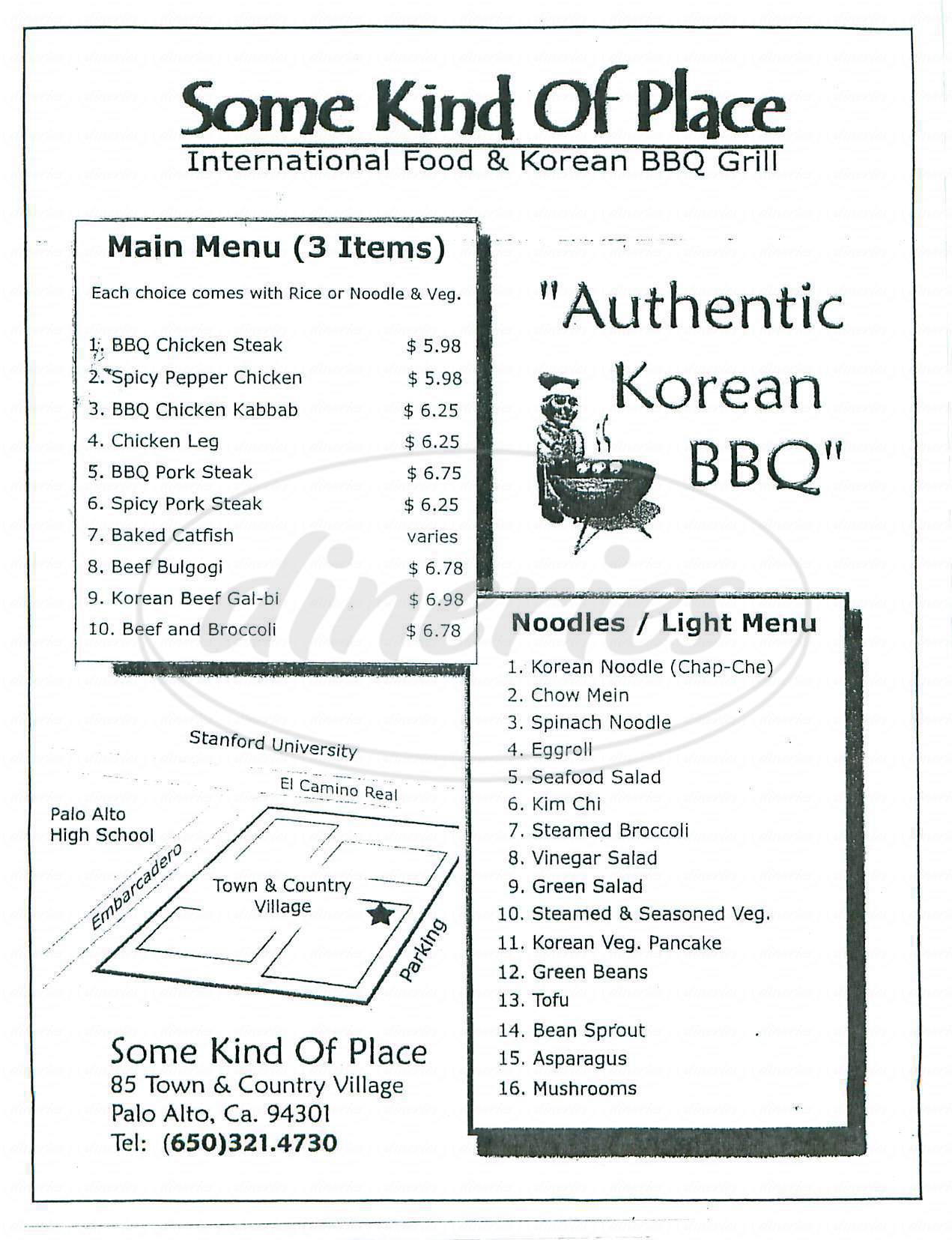 menu for Some Kind of Place