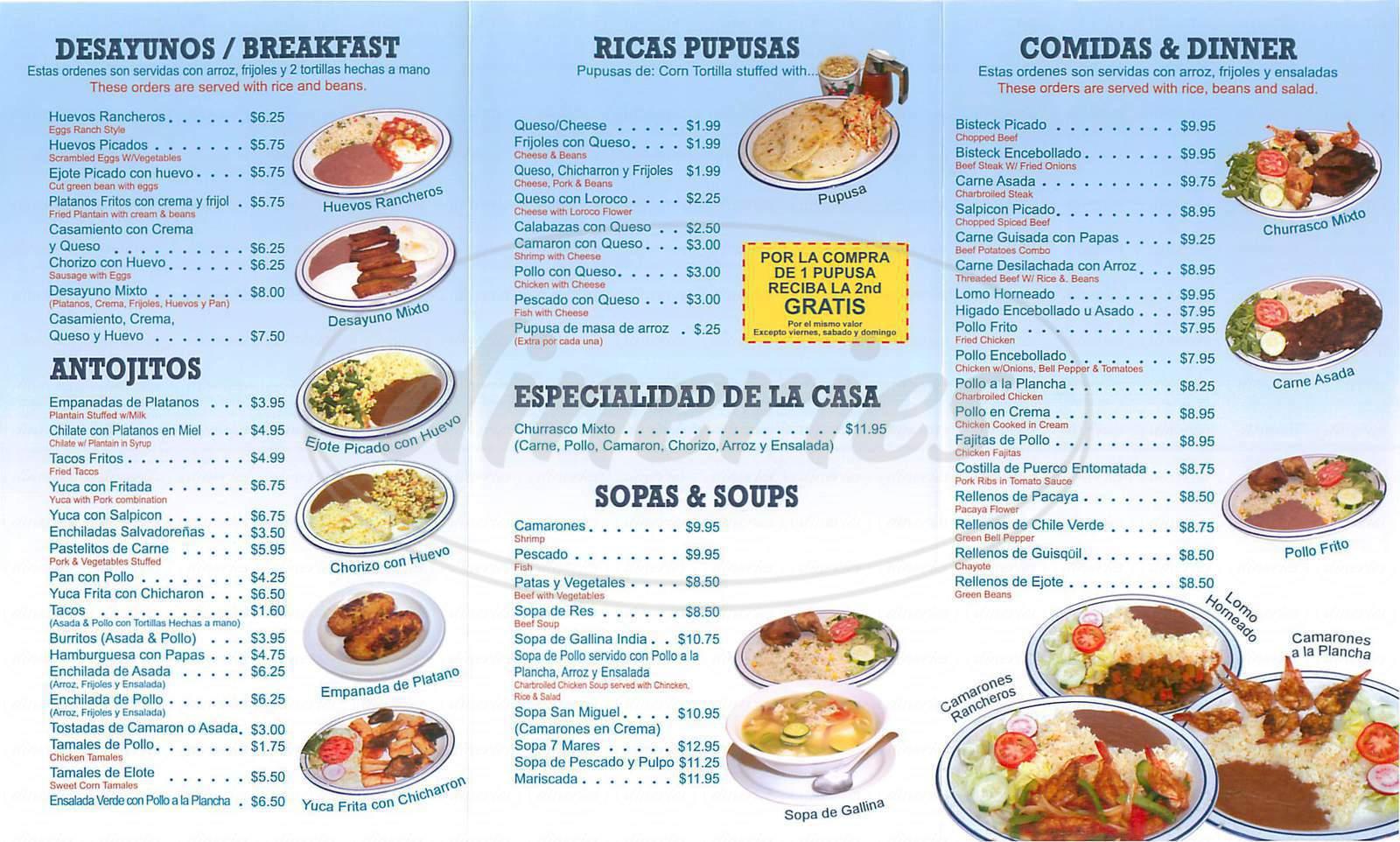 menu for El Nuevo Rinconcito Salvadoreno