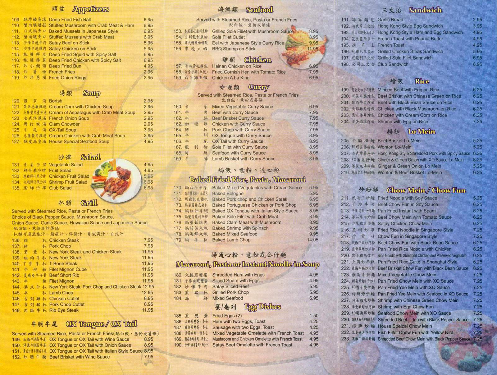 menu for KT Cafe
