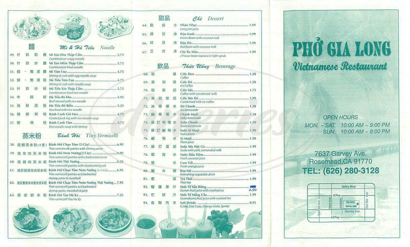menu for Pho Gia Long